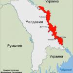 Украина запретила переброску российских войск в Приднестровье