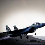 Цахаль нанес удар в ответ на ракетный обстрел Израиля из Газы