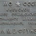 Командир пленных российских спецназовцев четыре года учился в Киеве