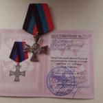 В ДНР ввели новый орден со свастикой