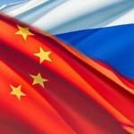 В Китае считают Россию ненадежной и не хотят идти против США, — Financial Times