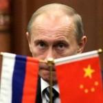 Как Путин уничтожил Россию (часть 1 — продажа Сибири)