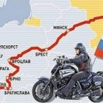 «Ночные Волки» финансируются ГРУ и российской мафией — Bild
