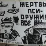 Колдуны и маги на службе ФСБ (кто дает советы Кремлю, Путину и Медведеву)