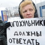 Готовьтесь к серьезным волнениям в России в этом году, — The Washington Post