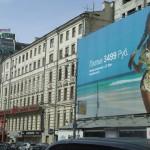 Госдума планирует запретить рекламу в нижнем белье