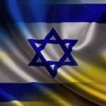 Украина и Израиль: общие черты культурной независимости