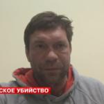 Царев прогулял в Крыму и Москве все деньги на Новороссию и стал алкоголиком – источник