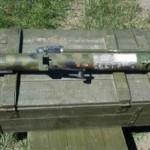 Получены новые безоговорочные доказательства поставок Россией оружия террористам Донбасса. ФОТОрепортаж