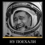 Прораб продавал героин строителям космодрома