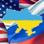 США и Евросоюз тайно готовят новые санкции против РФ