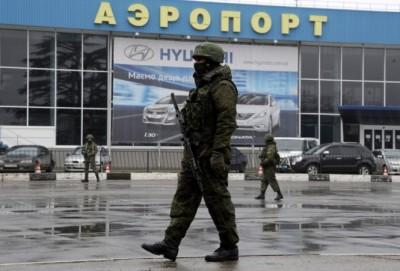 Во время аннексии полуострова русской