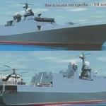 НАТО поможет восстановить украинские ВМС