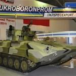 Укроборонпром уволил 9 директоров и увеличил поставки для ВСУ в 36 раз