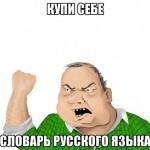 ООН лишит русский язык статуса «международного языка»