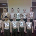 В связи с нехваткой ресурсов, российским военным будут выдавать по отпечаткам пальцев еду