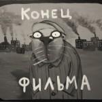 Российские кинопродюсеры потеряли в Украине 500 000 долларов