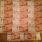СК России ищет в управлении ФСБ аппарат для печати фальшивых рублей
