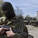ОБСЕ «внезапно» наша российских военных в Украине
