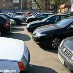 Зарегистрировать авто с пробегом в Украине теперь можно через интернет
