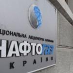 Украина приостановила покупку газа у России на неопределенный срок