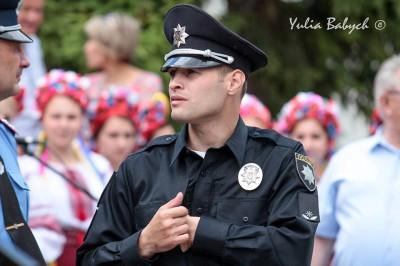 policee