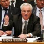 Британия поддержала идею ограничения права вето в Совбезе ООН для агрессора