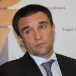 Украина и ООН нашли компромисс, чтобы обойти вето России по трибуналу
