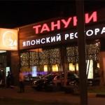 """В Москве арестовали 13 чеченцев за то что они """"плохо отзывались об Украине"""""""
