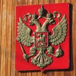 В Госдуме в ответ на санкции предложили создать трибунал по Хиросиме и Нагасаки