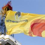 Роснефть предложила ликвидировать Газпром