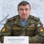 Генерал РФ Ленцов, руководивший российской группой ОБСЕ, теперь руководит боевиками