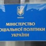 Солдаты-срочники ВСУ будут получать 2436 грн помощи, — Минсоцполитики