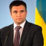 Греция ратифицировала ассоциацию Украины и ЕС