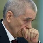 Отсутствие презервативов сделает россиян дисциплинированными — Онищенко
