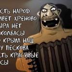 Точный расчет российской смерти: ВВП РФ за 2 квартал 2015 г. — МИНУС 41%!
