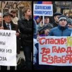 Да нафиг вы нам надо (или почему киевская хунта не даст жрать умирающим новороссам)