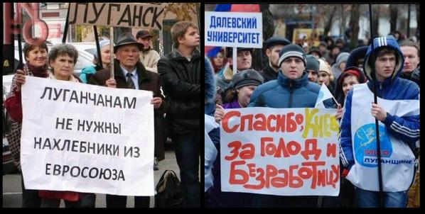 """Боевики признали, что Украина вкладывала большие деньги в углепром, а """"ДНР"""" добивает созданное до войны - Цензор.НЕТ 4744"""