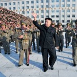 В КНДР перешли на «время Чучхе»