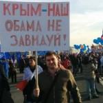 Крым занял первое место по смертности – Росстат