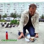 Житель Нижневартовска провел собственную акцию по сжиганию санкционных сыра и колбасы