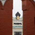 Газпром и Роснефть — тонем вместе