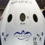 SpaceX представила первый корабль для полета на Марс