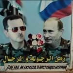 Что думают исламисты об участии России в сирийской войне — Рейтер