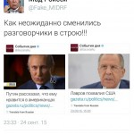 """Российским СМИ из Кремля дана команда """"любить Америку и Обаму"""""""
