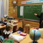 Бюджет Гарварда стал больше бюджета РФ на образование в 3(!) раза