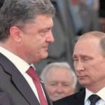 Порошенко утвердил новую Военную доктрину