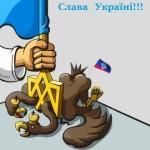 В список санкций Украины против России вошел и Аэрофлот