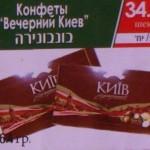 Аграрный флешмоб: в соцсетях постят фото украинских продуктов в магазинах других стран
