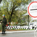 Объявлена блокада Приднестровья